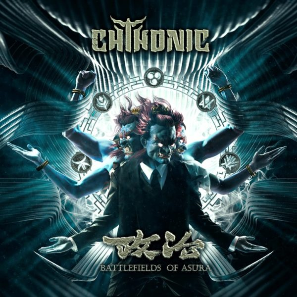 Bild Chthonic - Battlefields Of Asura Cover