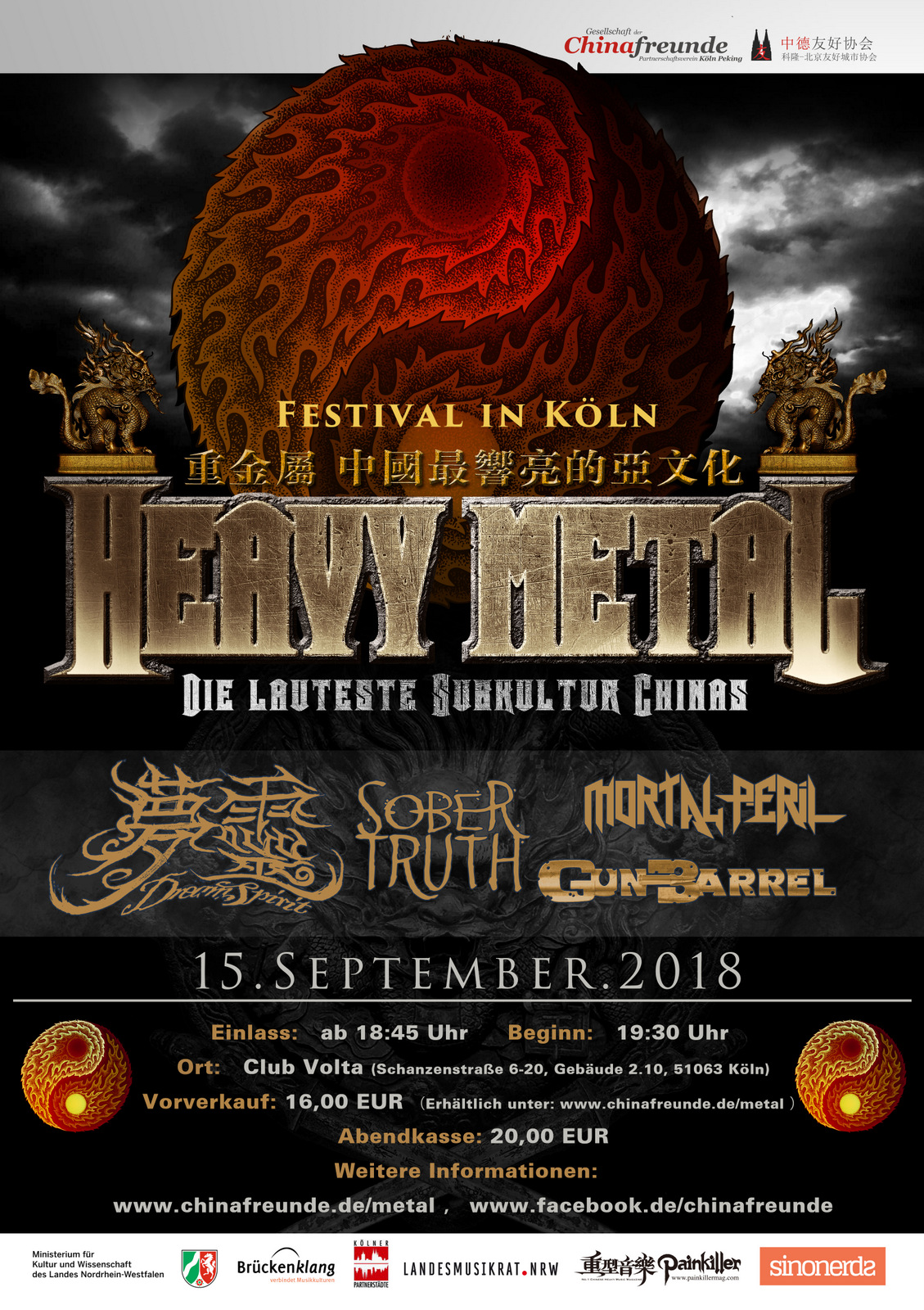 Heavy Metal - Die lauteste Subkultur Chinas in Köln 2018