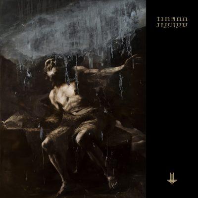 Bild Behemoth - I Loved You At Your Darkest Cover