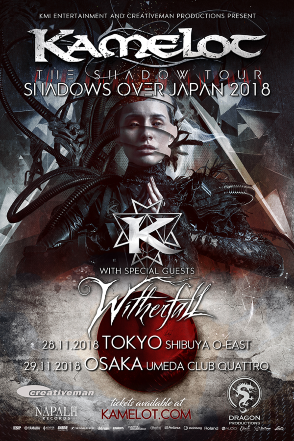 Kamelot, Witherfall - Tourposter