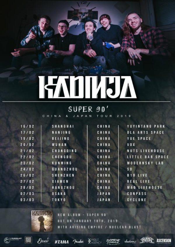 """Poster für die Release-Tour zu Kadinjas """"Super 90'""""-Album durch China und Japan"""