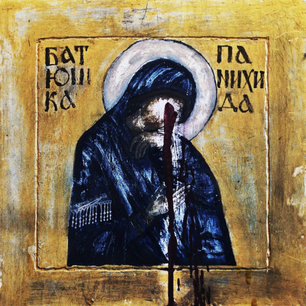 Batushka - Panihida
