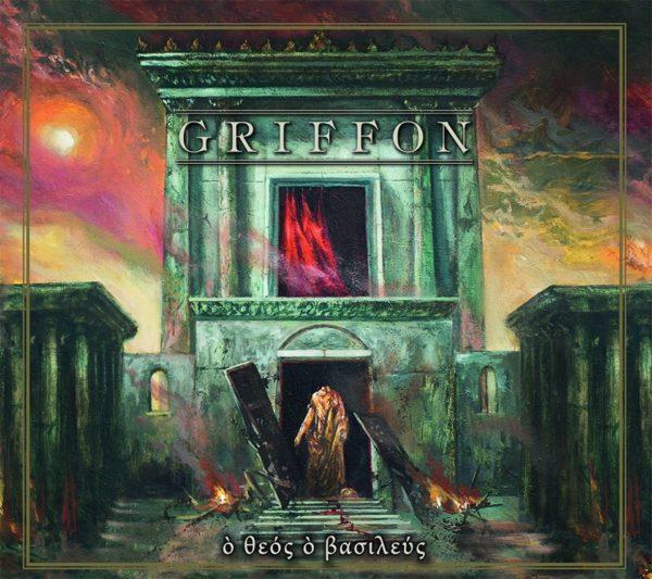 Griffon - O Theos, O Basileus