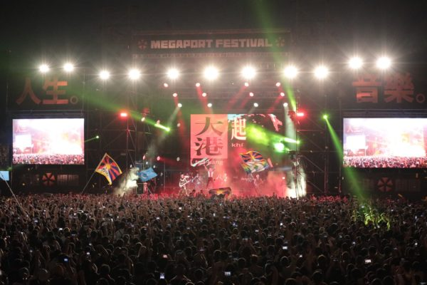 Bild Chthonic Live At Megaport Festival 2021